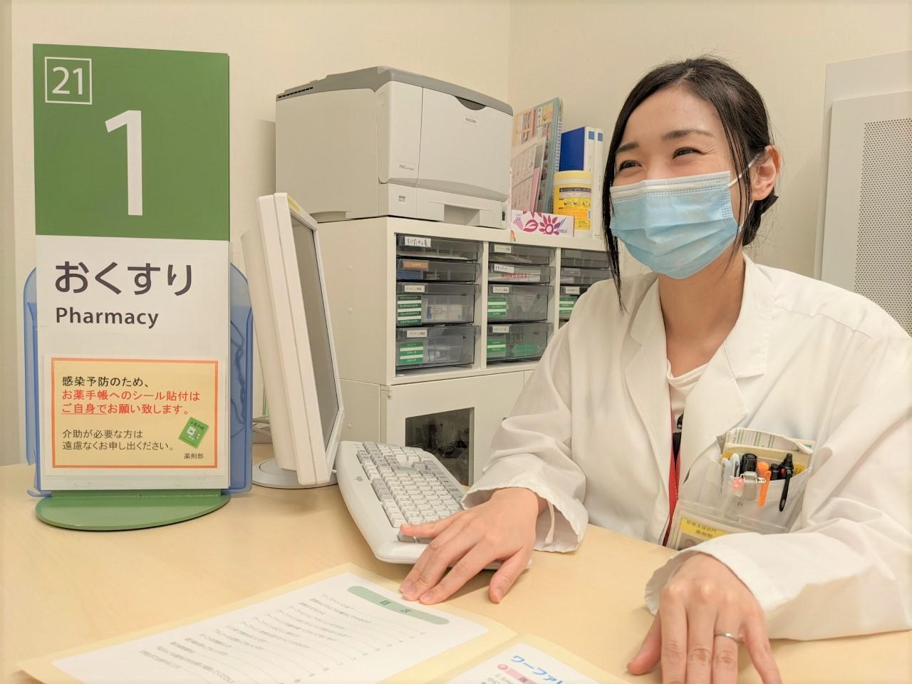 愛知医科大学病院薬剤部