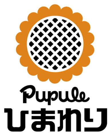 ロゴ:Pupuleひまわり